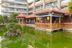 Tainan Wu Garden in Taiwan Royalty Free Stock Photos