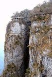 Tainmem山在张家界市 库存照片