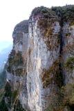 Tainmem山在张家界市 图库摄影