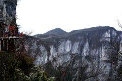 Tainmem mountain in Zhangjiajie city Royalty Free Stock Photos