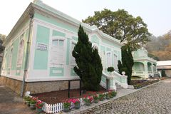 The Taipa Houses - Museum, Macau Royalty Free Stock Photos
