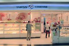 Taipan shop in hong kong Royalty Free Stock Photos