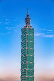 Taipeh 101 die met een duidelijke hemel bouwen Royalty-vrije Stock Foto