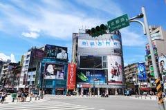 Taipeh Hsimenting lizenzfreies stockbild