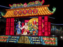 Taipeh-Laternen-Festival 2014 Lizenzfreie Stockfotografie