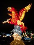 Taipeh-Laternen-Festival 2014 Lizenzfreies Stockfoto