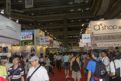 14. Taipeh-Multimedia, Wolken-Industrien u. Marketing-Ausstellung Lizenzfreies Stockbild