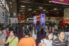 14. Taipeh-Multimedia, Wolken-Industrien u. Marketing-Ausstellung Lizenzfreies Stockfoto