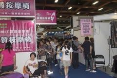 14. Taipeh-Multimedia, Wolken-Industrien u. Marketing-Ausstellung Stockbilder