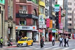 Taipeh-Stadtstraße lizenzfreies stockbild