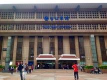 Taipeh-Station Lizenzfreies Stockfoto