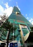 Taipeh 101, Taiwan Stockfotografie