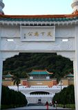 Taipeh, Taiwan, die Republik China Lizenzfreies Stockfoto