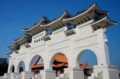 Taipeh, Taiwan, die Republik China Lizenzfreie Stockbilder