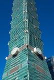 TAIPEH, TAIWAN - OKTOBER 9,2017: Ansicht von Wolkenkratzer Taipehs 101, Hauptstadt in neuem Taipeh Stockfoto