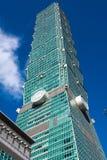 TAIPEH, TAIWAN - OKTOBER 9.2017: Mening van Taipeh 101 Wolkenkrabber, hoofdstad in Nieuw Taipeh Royalty-vrije Stock Afbeelding