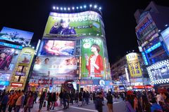 Taipei życie nocne