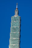 Taipei 101 Royalty Free Stock Image