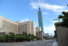 Taipei 101 Foto de Stock