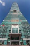Taipei 101 affärsmitt Arkivbilder