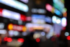 Taipei blurred neons royalty free stock photography