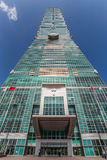 Taipei 101 business center Stock Images