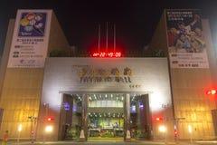 Taipei City Hall at night Stock Photos