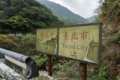 Taipei City and New Taipei City Border Sign. In Yangmingshan National Park stock photography