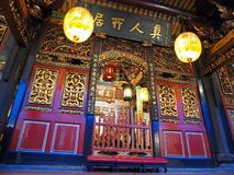 Taipei Dalongdong Baoan Temple, Taiwan stock images