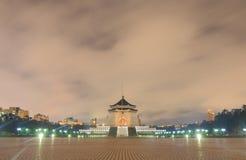 Taipei demokrati Memorial Park Taipei Taiwan royaltyfri bild