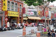 Taipei Dihua Street stock image