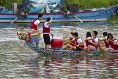 2013 Taipei Dragon Boat festival Royalty Free Stock Image