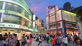 Taipei en Taiwán Imagen de archivo libre de regalías