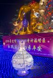 Taipei Longshan temple Royalty Free Stock Image