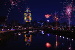 Taipei 101 firework show Stock Photos