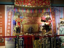 Taipei,Glove puppetry stage Royalty Free Stock Photo