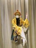 Taipei,Glove puppetry Stock Image