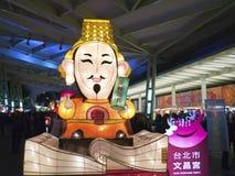 2014 Taipei Lantern Festival Stock Image