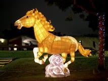 2014 Taipei Lantern Festival Royalty Free Stock Image