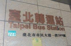 Taipei long distance bus terminal Taiwan Royalty Free Stock Photos