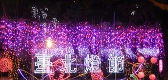 Taipei lyktafestival 2013 Royaltyfri Foto
