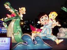 Taipei lyktafestival 2014 Royaltyfri Foto