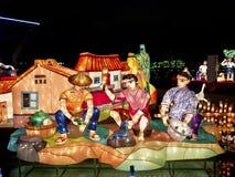 Taipei lyktafestival 2014 Fotografering för Bildbyråer