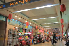 Taipei Main Railway Station Underground shopping mall Taiwan Stock Images