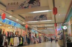 Taipei Main Railway Station Underground shopping mall Taiwan Royalty Free Stock Image