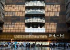 Taipei Main Station Royalty Free Stock Photography