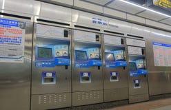 Taipei metra podziemna stacja metru Tajwan obrazy royalty free