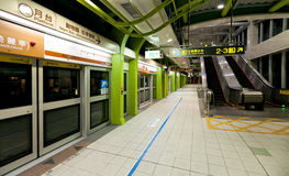 Taipei MRT Platform. A shot of a bare platform at a MRT station in Taipei, Taiwan Royalty Free Stock Photography