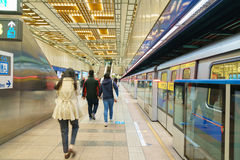 Taipei MRT Platform Stock Image