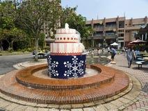 Taipei,Museum of Drinking Water Stock Photo